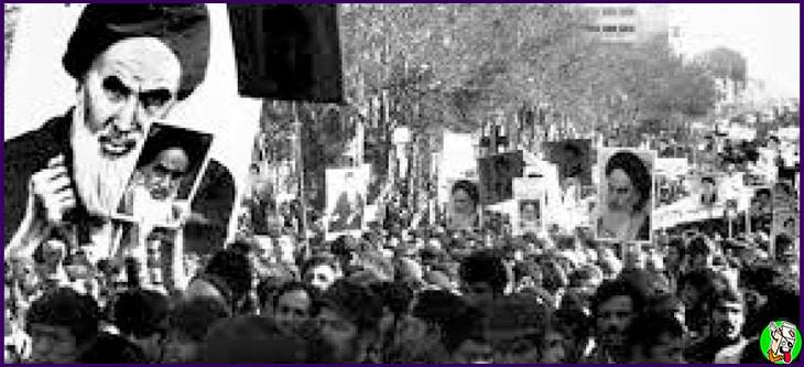 consecuencias de la revolución iraní