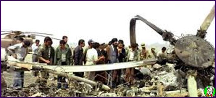 crisis de los rehenes americanos en iran