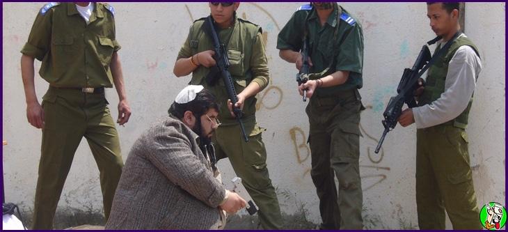 Asesinato presidente israelí Mossad