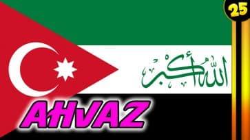 Historia de AHVAZ